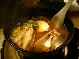 copy-of-kiraku-teriyaki-chicken-ramen